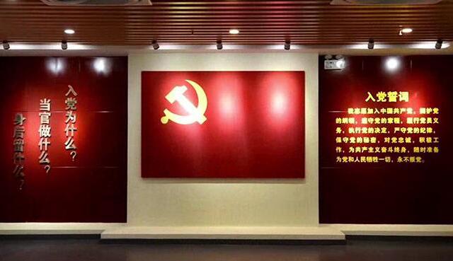 桂林廉政教育基地宣传视频重磅发布