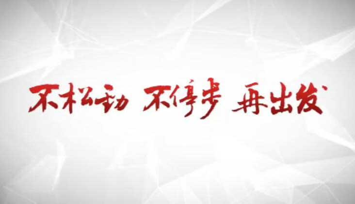 【微视频】杭州监察体制改革:不松劲 再出发
