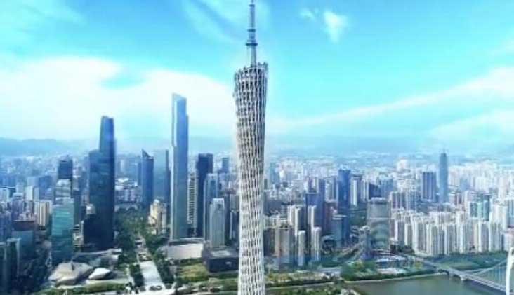 广州:建设宜商之城、开放之城、廉洁之城