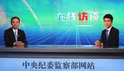 北京市纪委书记访谈——张硕辅