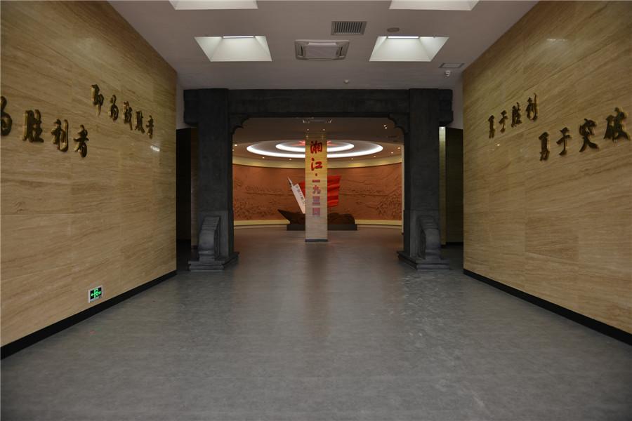 湘江战役纪念馆序厅