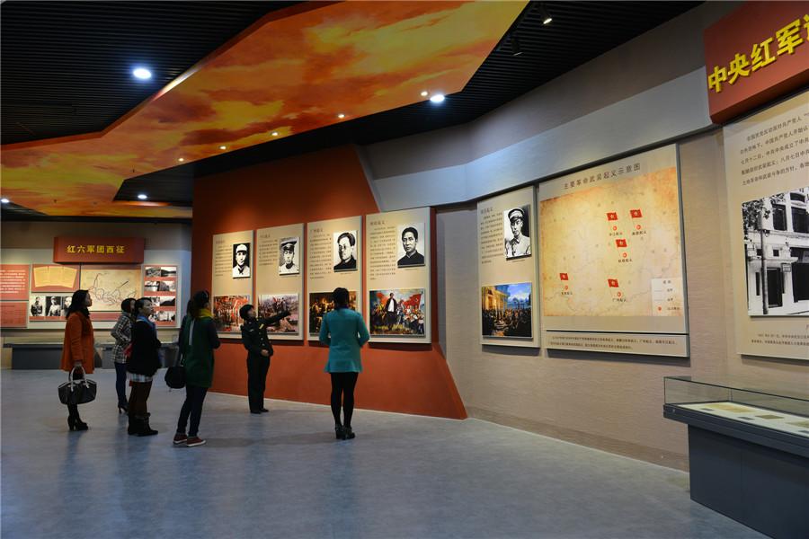 中央红军诞生史展区