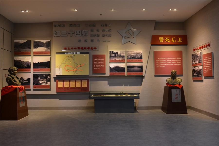 突破湘江——红三十四师誓死后卫展区