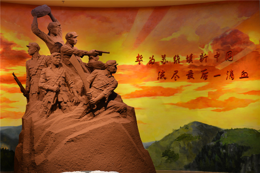 《誓为苏维埃新中国流尽最后一滴血》群雕