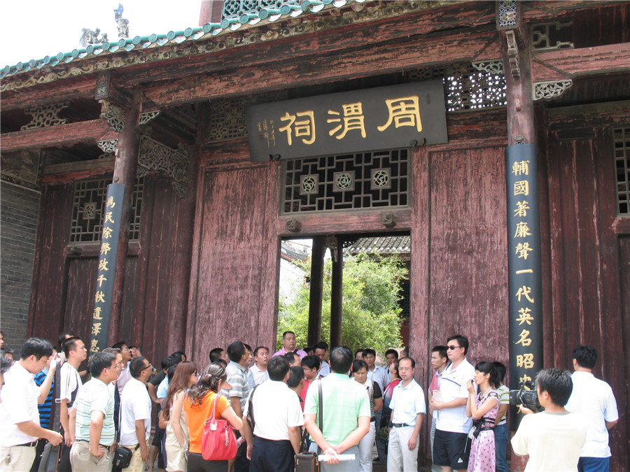 周渭祠成為廉政主題教育的好教材和文化旅游的好去處