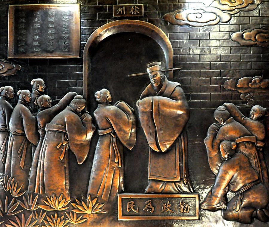 銅浮雕 勤政為民