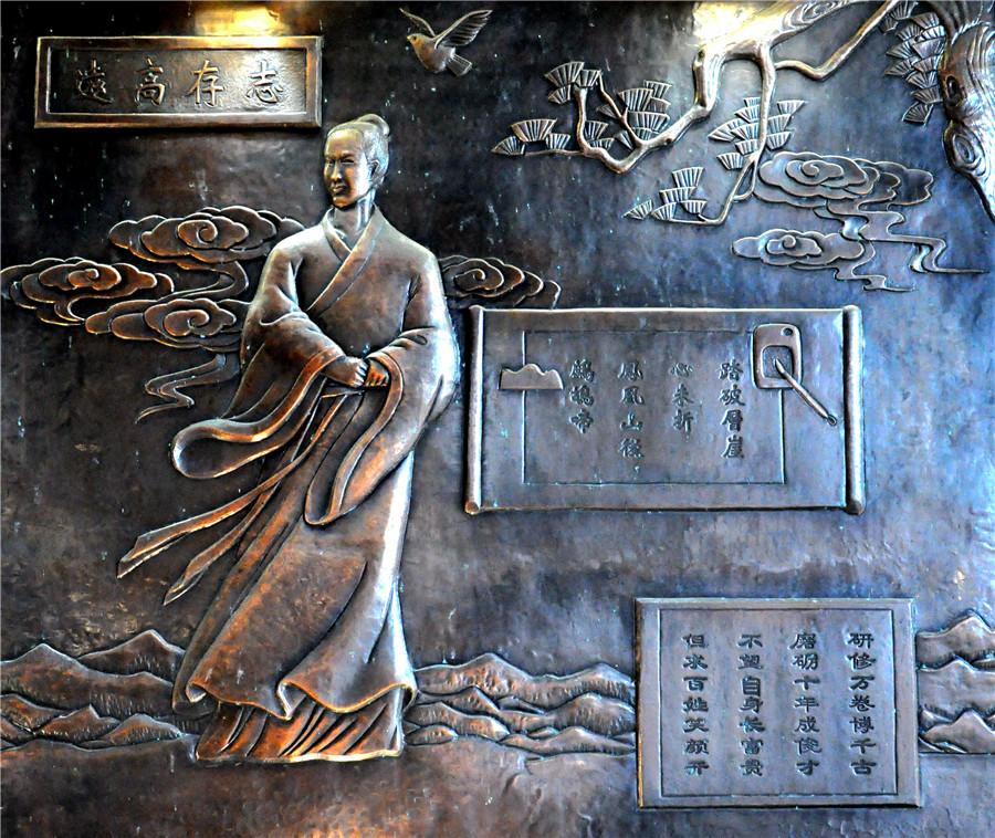 銅浮雕 志存高遠