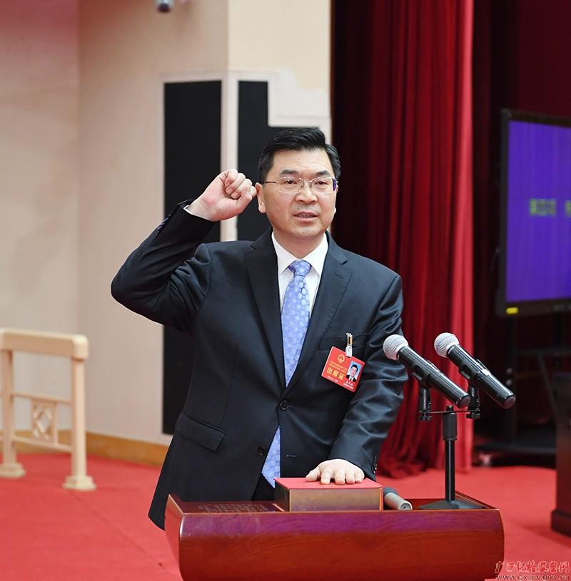 广西壮族自治区监察委员会组建成立
