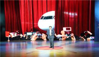 【大学】让中国飞机发动机穿上自己做的衣服