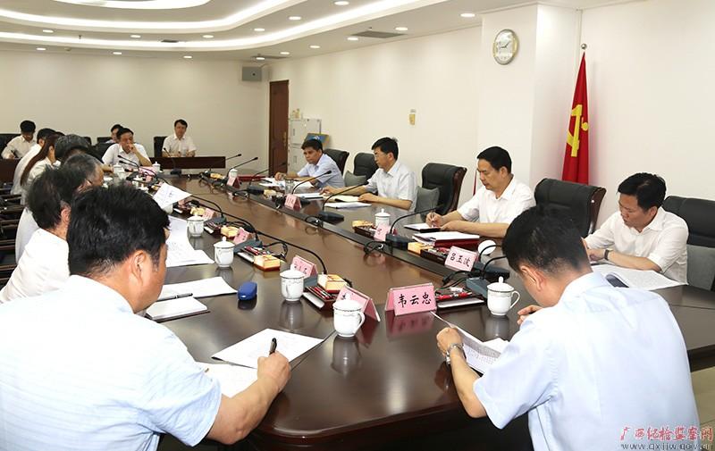 房灵敏主持召开部分派驻(出)机构主要负责人座谈会