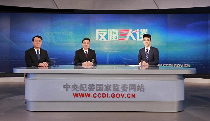 【反腐三人谈】持续巩固深化发展政治巡视巡察