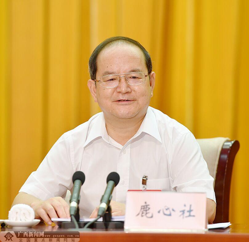 自治区党委政府召开全区生态环境保护大会