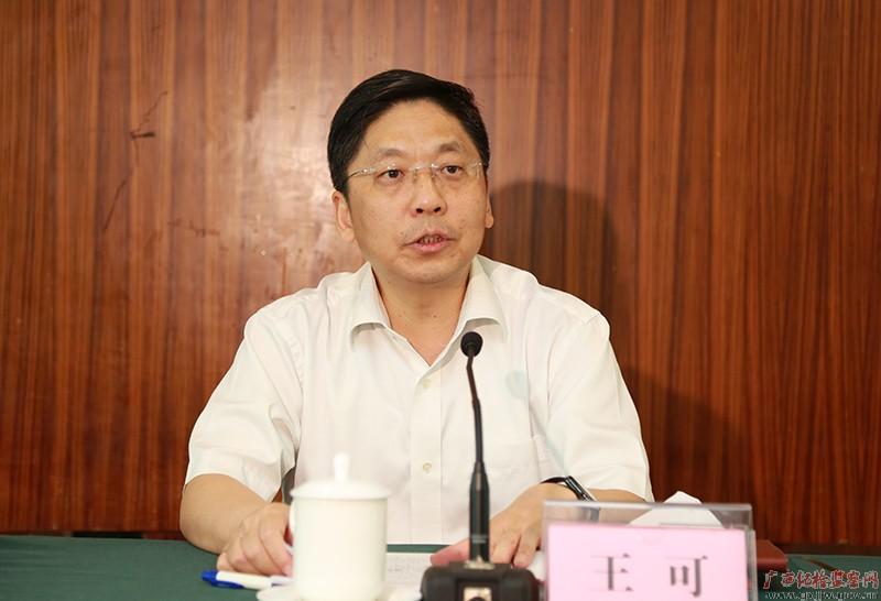 全区市县党委巡察工作会议在南宁召开