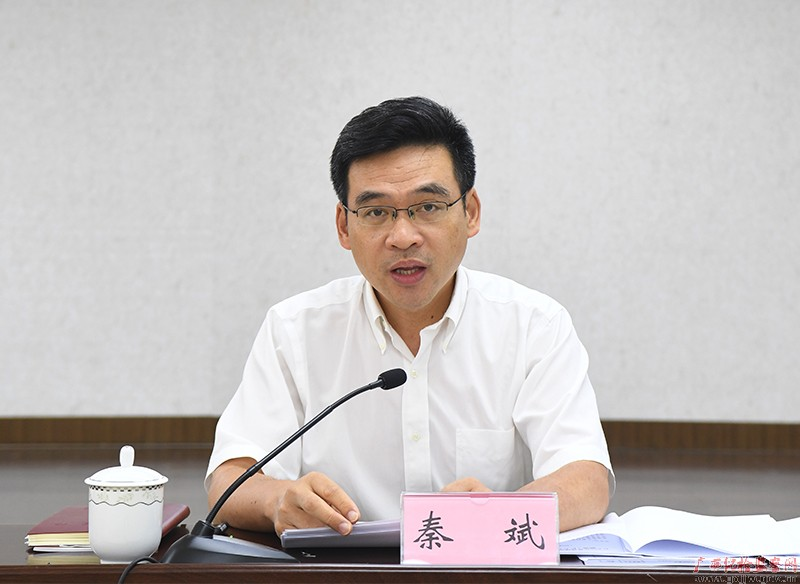 自治区纪委召开全区扶贫领域腐败和作风问题专项治理联席(扩大)会议