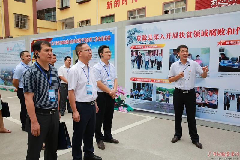 为打赢脱贫攻坚战提供坚强的纪律保障——桂林市深化扶贫领域腐败和作风问题专项治理纪实