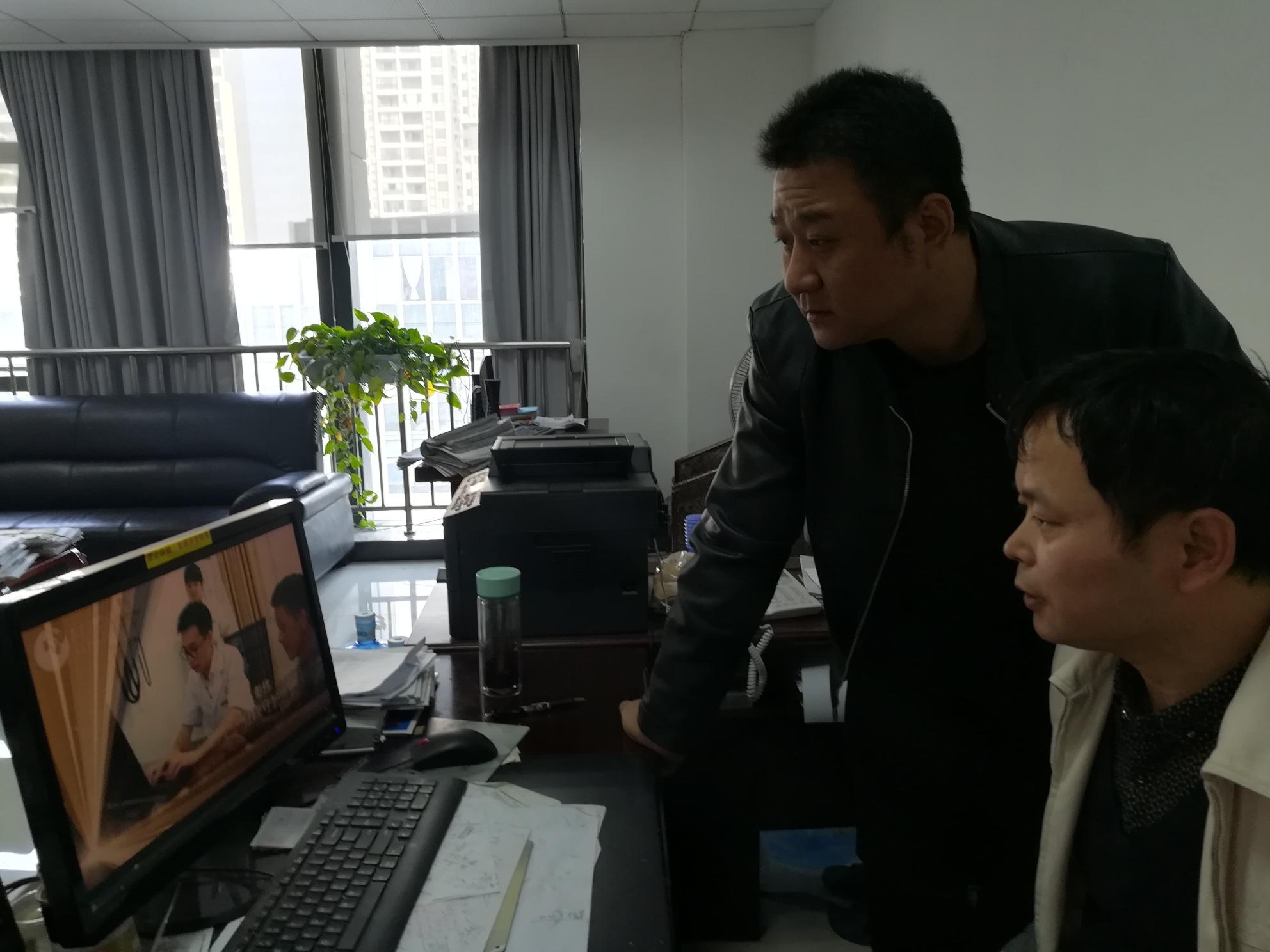 市直机关工委组织观看报告会