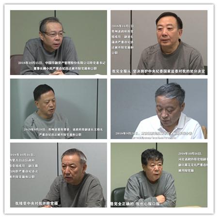 """反腐年终观察六大特点、七个""""第一"""",2018中纪委""""打虎图鉴""""来了"""