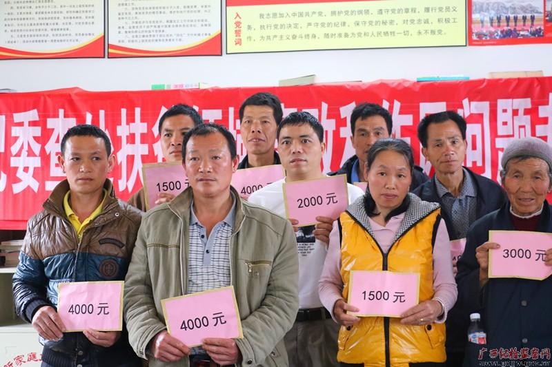 【纪检人•镜头】桂林:清退扶贫领域违纪款 增强群众获得感