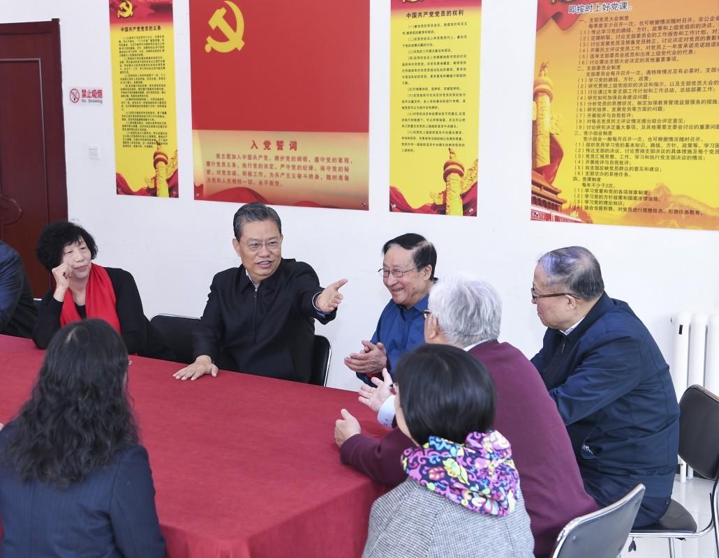 """赵乐际在天津调研时强调 认真落实党中央全面从严治党部署要求 把""""两个维护""""体现到履职尽责的实际行动中"""