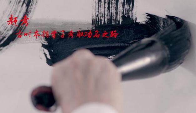 视频 | 这支笔,现在交给你