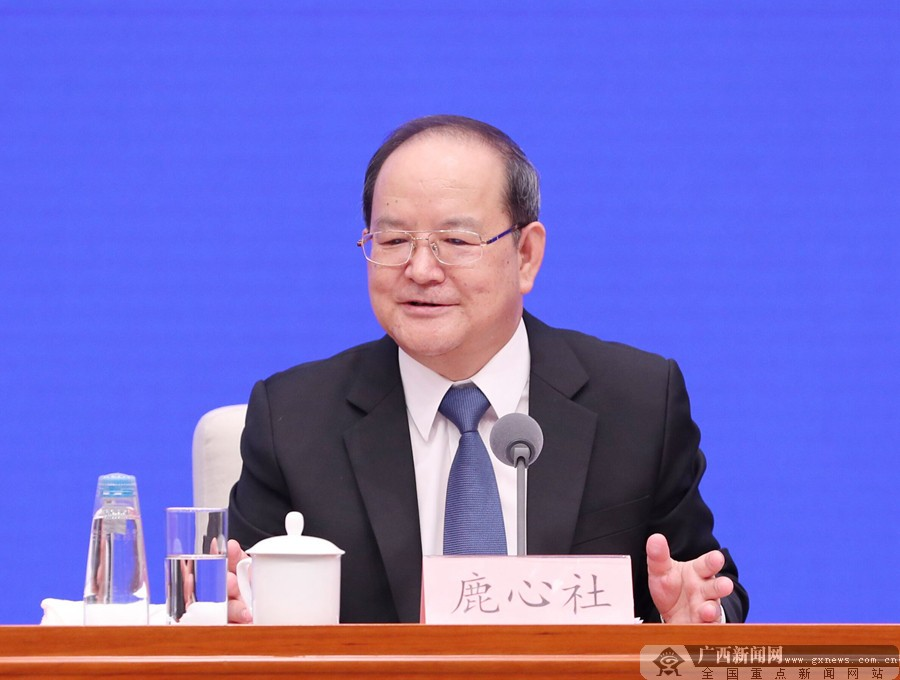 庆祝新中国成立70周年广西专场新闻发布会在京举行