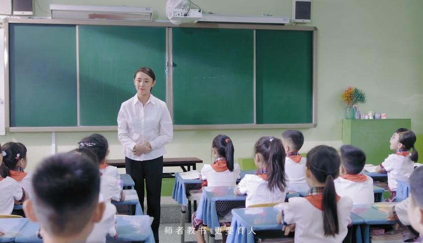 【教师节短视频】用心写字,用行塑人