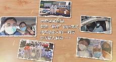 中国家书丨将正能量传递下去