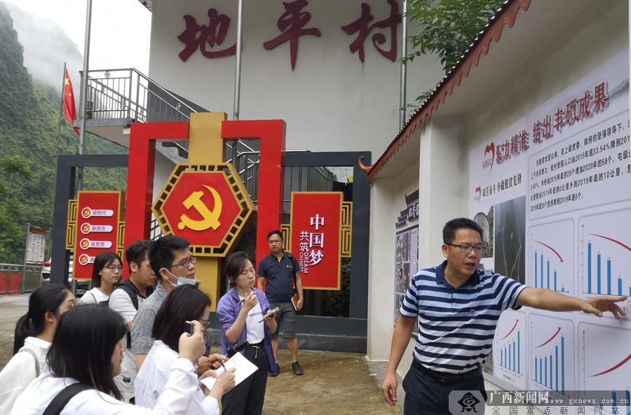 用生命诠释初心和使命——追记优秀共产党员黄景教