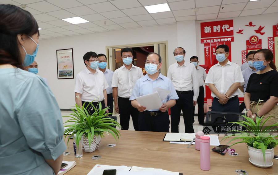 鹿心社在桂林市调研