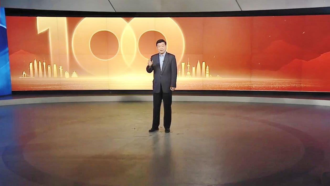 学习领会习近平总书记在庆祝中国共产党成立100周年大会上重要讲话精神系列公开课 用真理力量激活伟大文明
