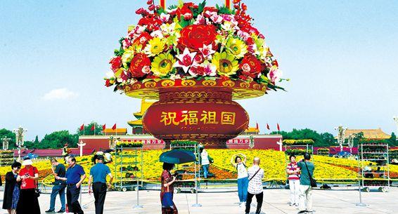 画里有话   花团锦簇 祝福祖国